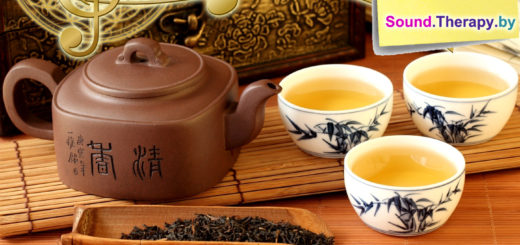 музыкальный гармонизирующий чай - чайная церемония и звукотерапия