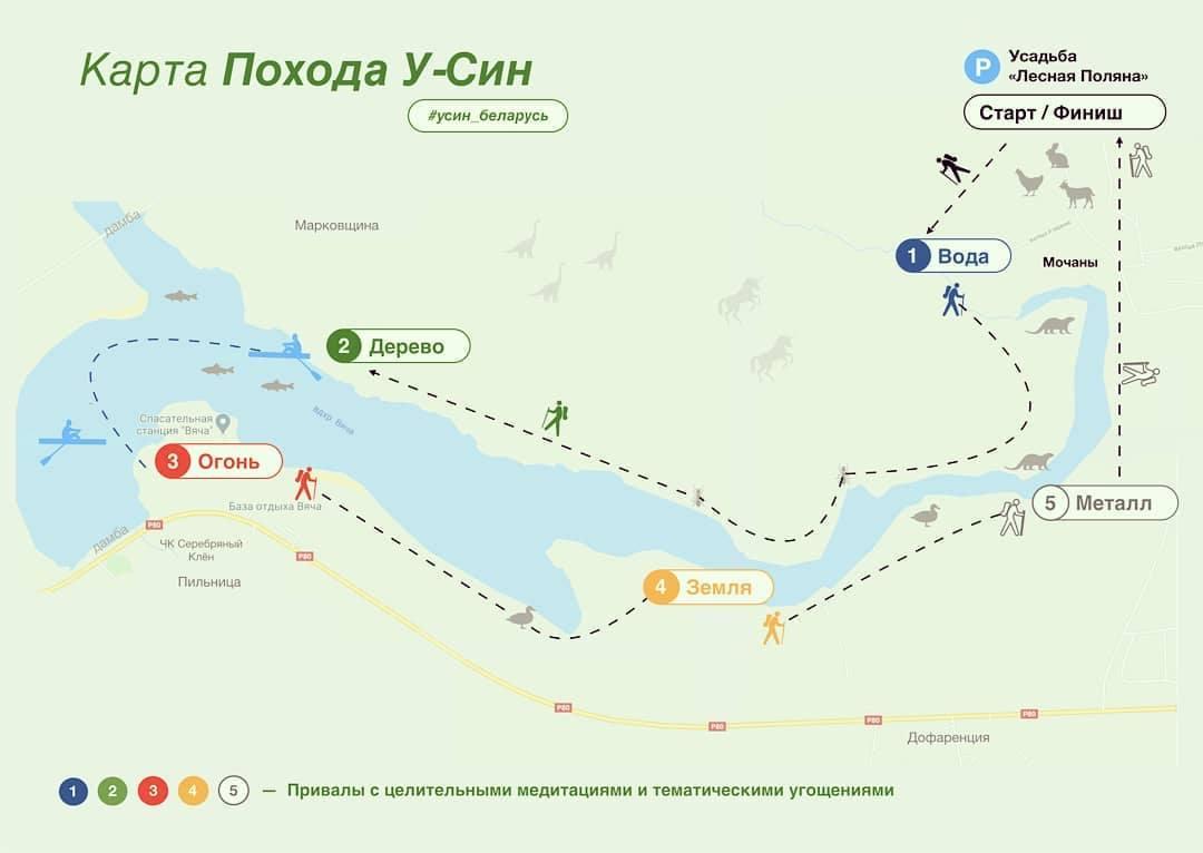 Карта похода Усин Беларусь